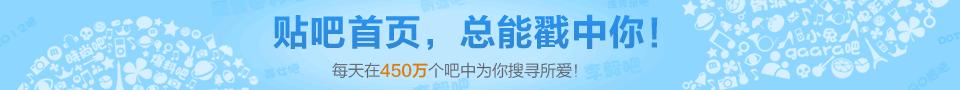 其实每个大人心里都有一个长不大的小孩 (^_^) - 汉唐风韵 - 梦幻