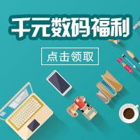 数码总舵送福利,千元大奖送手机!