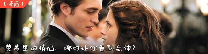 快三UU直播—极速大发pk10图片