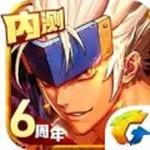 天斩DNF-PC版